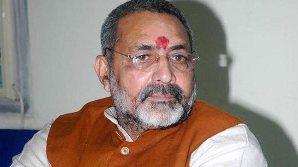 ट्रिपल तलाक : गिरिराज सिंह बोले- 'प्रचंड बहुमत के बावजूद राजीव गांधी कठमुल्लों के आगे झुक गए'