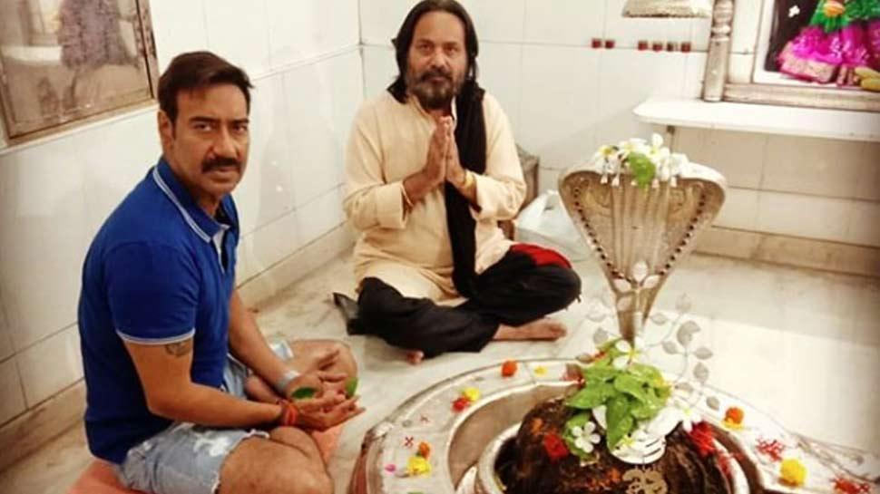 PHOTO: महादेव की पूजा कर रहे थे अजय देवगन, कपड़ों की वजह से हुए ट्रोल