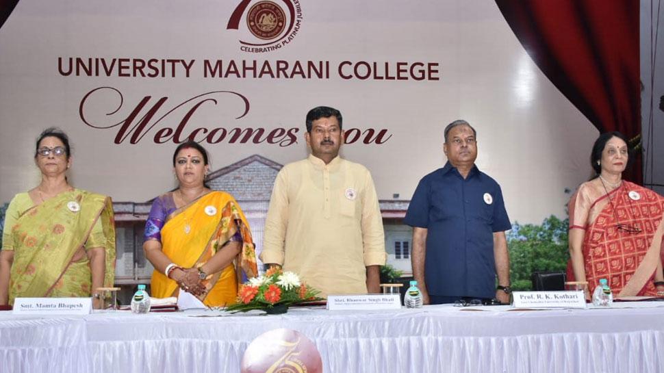 जयपुर: महारानी कॉलेज की मनाई गई प्लेटिनम जुबली समारोह, पूर्ववर्ती छात्रों ने लिया भाग
