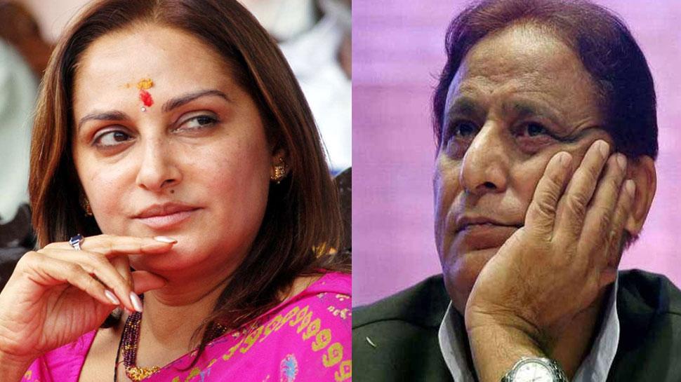 जयाप्रदा ने आजम खान से पूछा- 'मदरसा आलिया की किताबें आपकी यूनिवर्सिटी में कैसे पहुंच गईं?'