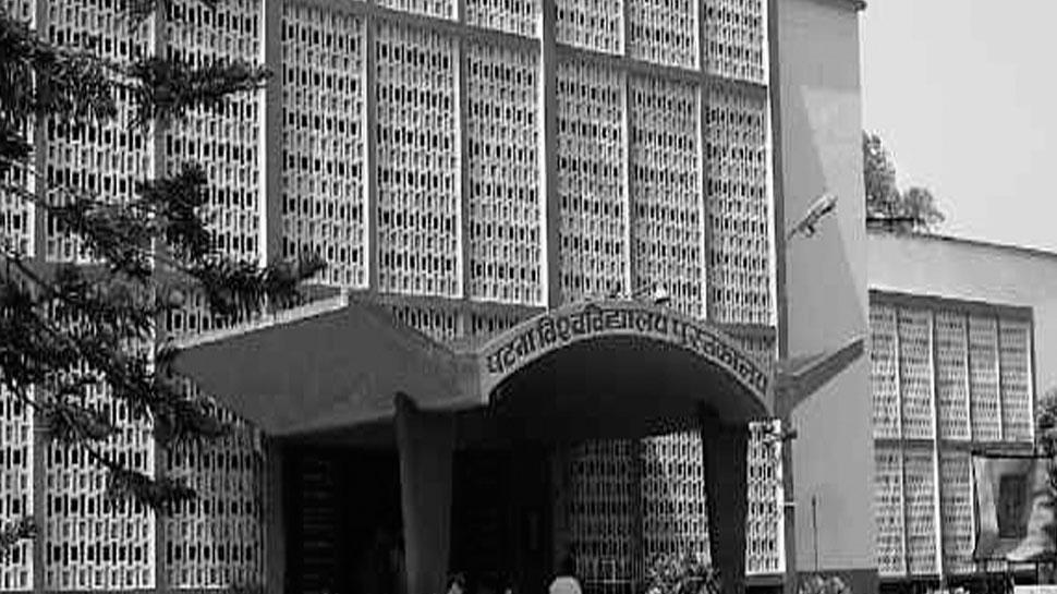 पटना यूनिवर्सिटी की सेंट्रल लाइब्रेरी के शताब्दी समारोह में आएंगे उपराष्ट्रपति