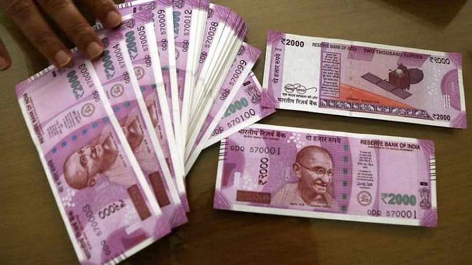 OMG: पत्नी से उधार मांगकर खरीदा था लॉटरी का टिकट, रातोंरात जीते 28 करोड़ रुपये