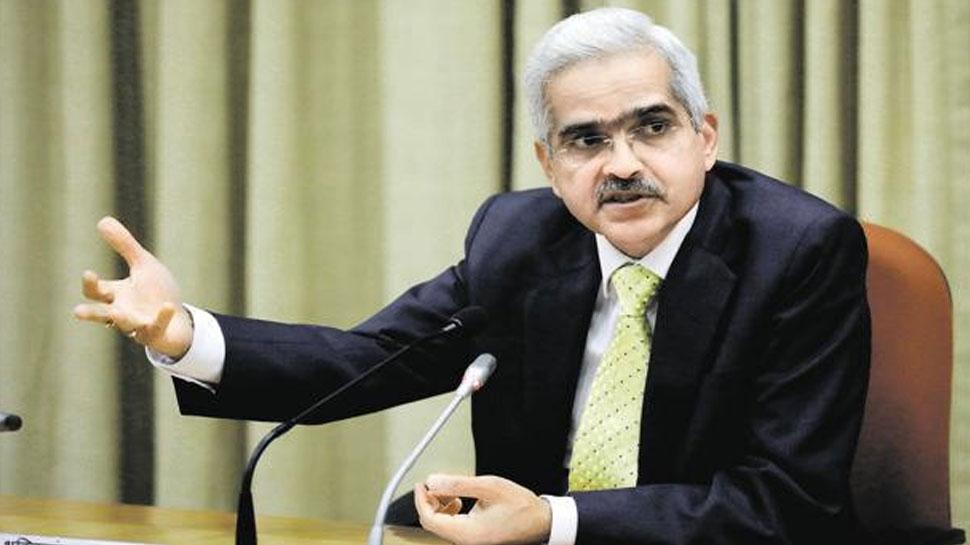 आज RBI करेगा मौद्रिक नीति का ऐलान, रेट कट की हो सकती है घोषणा