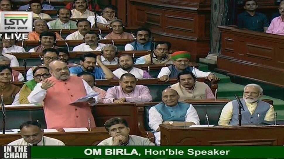 'जम्मू कश्मीर पुनर्गठन' बिल लोकसभा में हुआ पास, पक्ष में 370, विपक्ष में 70 वोट पड़े