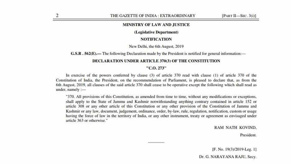 जम्मू-कश्मीर: राष्ट्रपति रामनाथ कोविंद ने दी अनुच्छेद 370 के प्रावधानों को निरस्त करने को मंजूरी
