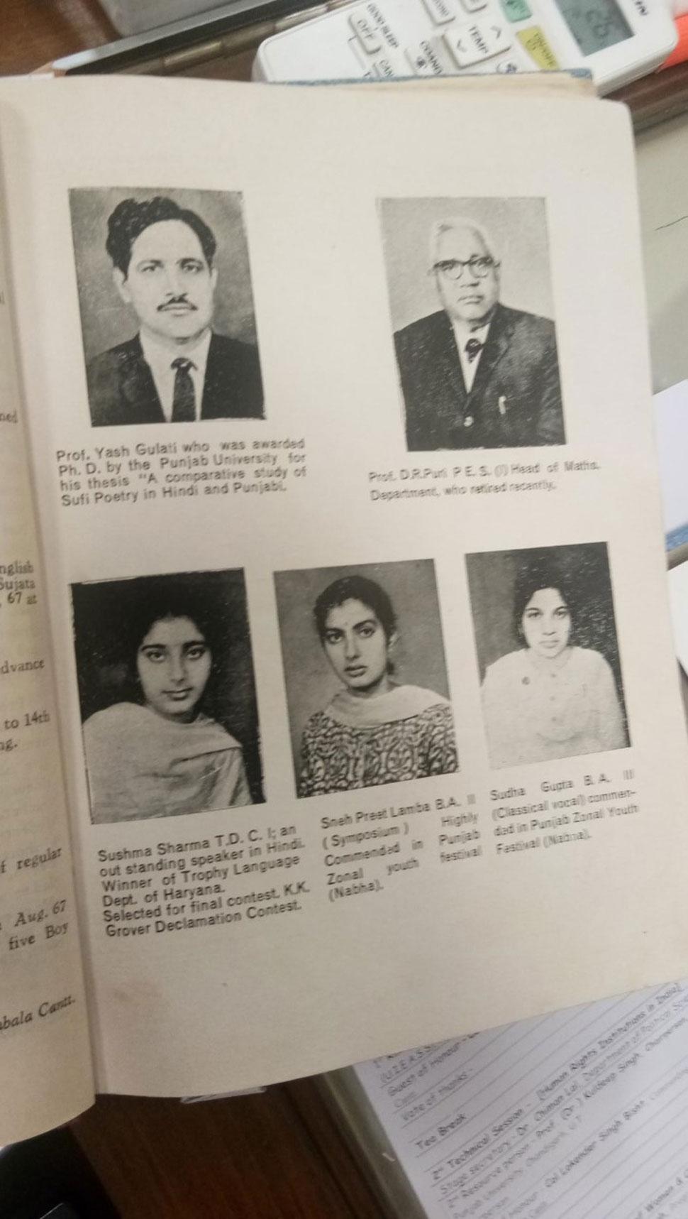 Sushma Swaraj, Sushma Swaraj Death
