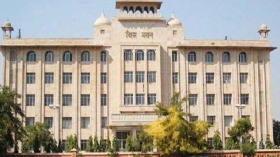 16 से 19 अगस्त तक राजस्थान दौरे पर रहेगा केंद्रीय वित्त आयोग, मुख्य सचिव ने ली बैठक