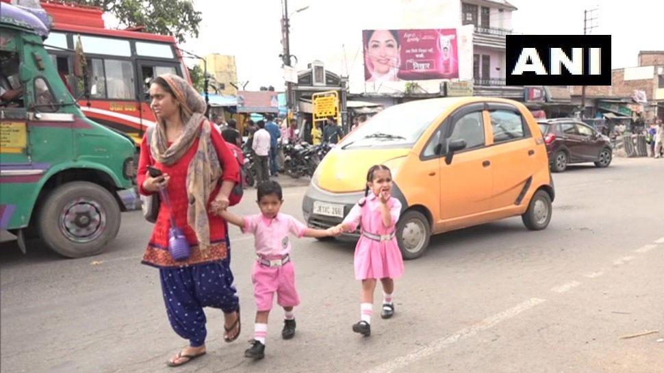 students went school in udhampur