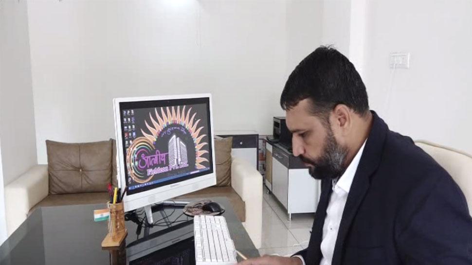 गुजरात के एक बिल्डर ने पीएम मोदी को लिखा- 'कश्मीर में जमीन खरीदना चाहता हूं'