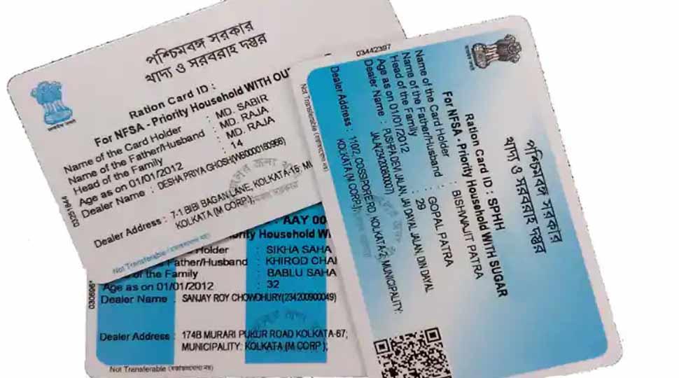 आसनसोल में डिजिटल राशन कार्ड प्रक्रिया शुरू, ग्राहकों को सहूलियत