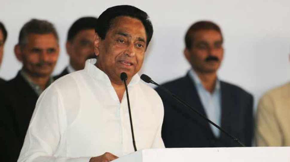 MP: जिला प्रशासन ने पेश की गुड गवर्नेंस की मिसाल, सीएम कमलनाथ ने दी बधाई