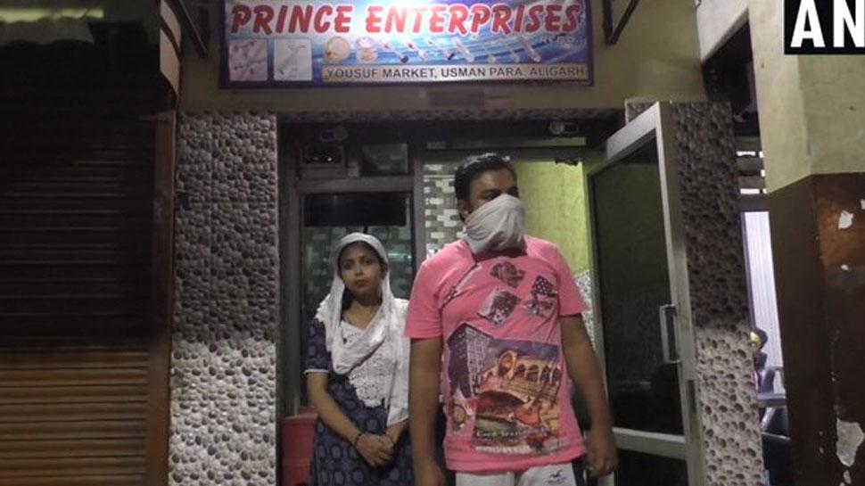 अलीगढ़ः बीजेपी अल्पसंख्यक मोर्चा की मंत्री ने चलाया सदस्यता अभियान, तो बदमाशों ने पति को पीटा