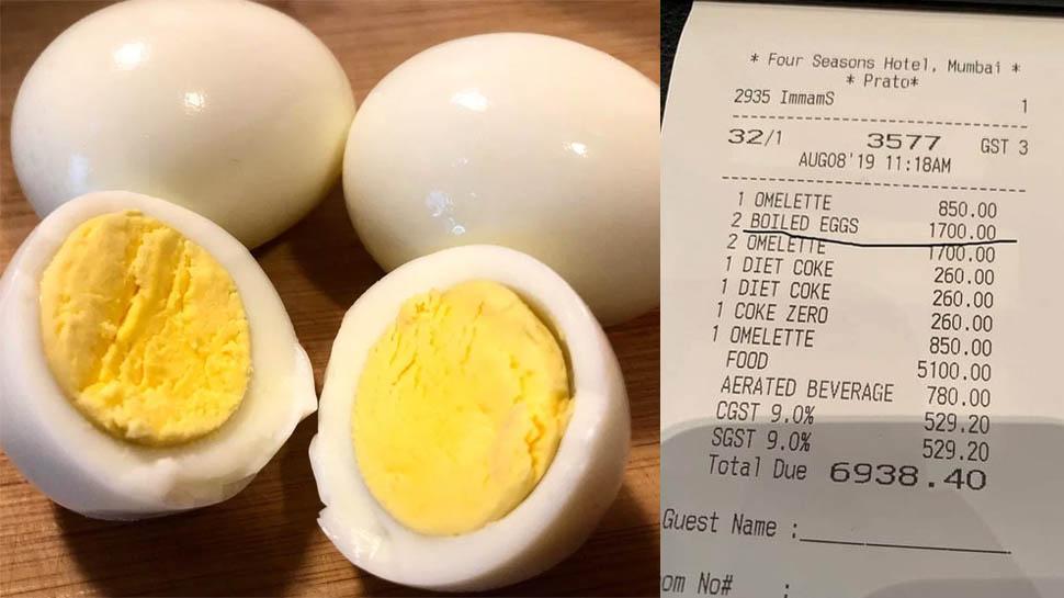 अब मुंबई के होटल ने दोहराया वही 'कारनामा', 2 उबले अंडों के लिए वसूले 1,700 रुपए