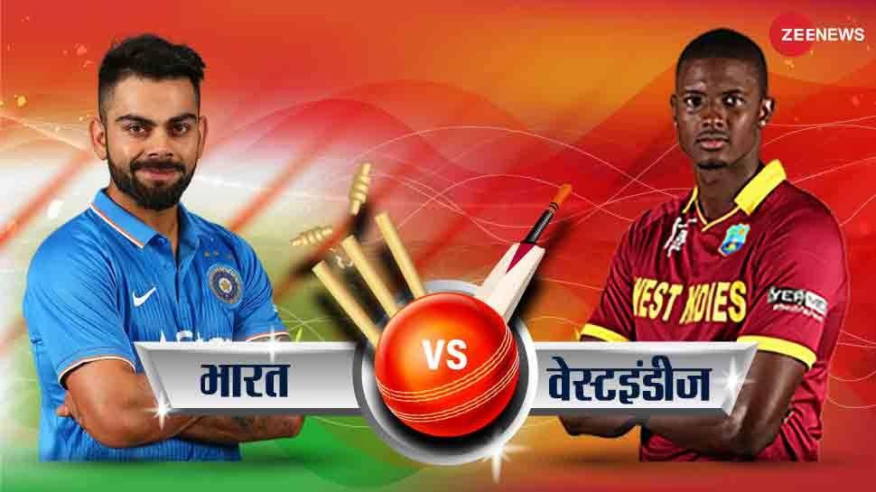 INDvsWI Ist ODI: भारत-वेस्टइंडीज दूसरा वनडे आज, जानें- कब और कहां देखें मैच
