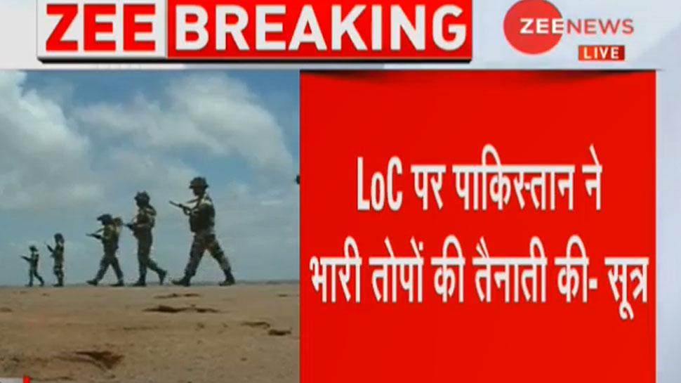 J&K: LoC पर भारी तोपों की तैनाती कर रहा है पाकिस्तान, सीमा पर बड़ी साजिश का खुलासा
