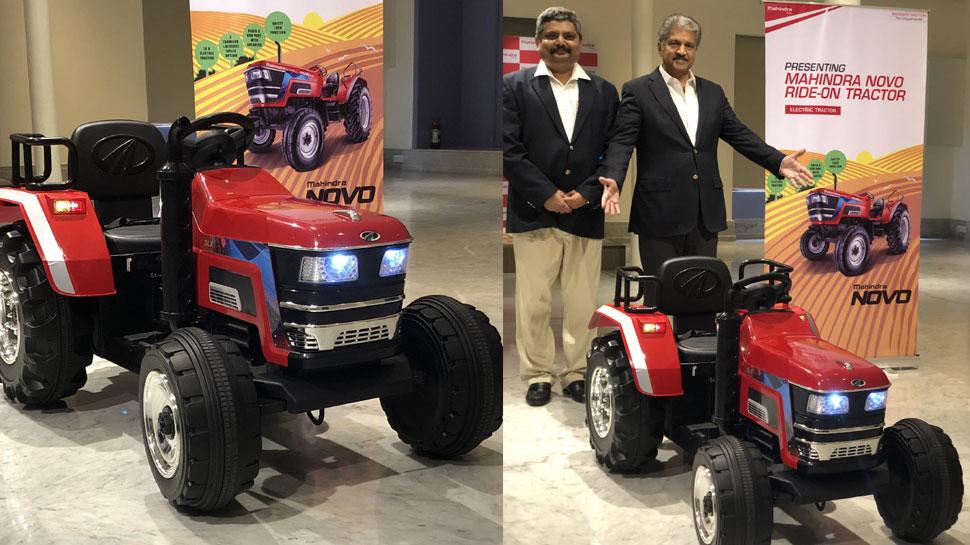Mahindra लेकर आ रही 'सबसे छोटा ट्रैक्टर', आनंद महिंद्रा बोले- इतना छोटा जिसकी कल्पना नहीं की होगी