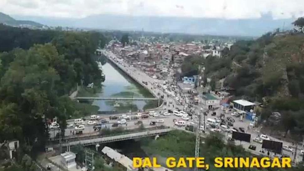 Article 370 इफेक्ट: यह बिजनेसमैन भी जम्मू-कश्मीर में करना चाहता है निवेश