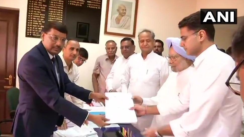 राजस्थानः राज्यसभा उप चुनाव के लिए पूर्व PM डॉ मनमोहन सिंह ने दाखिल किया नामांकन