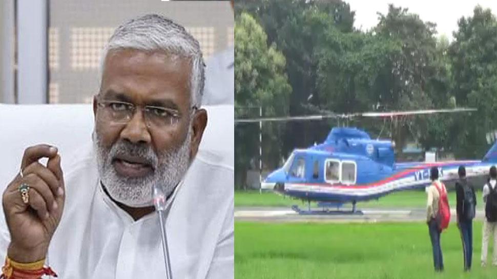 BJP के घायल प्रदेश अध्यक्ष स्वतंत्र देव हेलीकॉप्टर से लखनऊ रवाना, कल मुजफ्फरनगर में हुए थे चोटिल