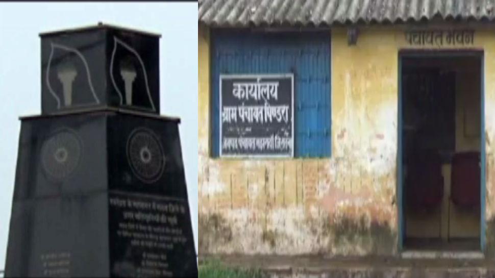UNSUNG HEROES: 1857 के संग्राम में एमपी के पिंडरा गांव ने पेश की थी मिसाल, 12 मोर्चों पर की थी लड़ाई