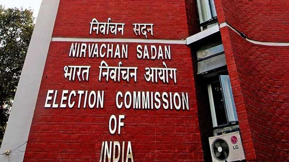 TMC, NCP और CPI से छिन सकता है राष्ट्रीय पार्टी का दर्जा! आज EC सुनाएगा फैसला