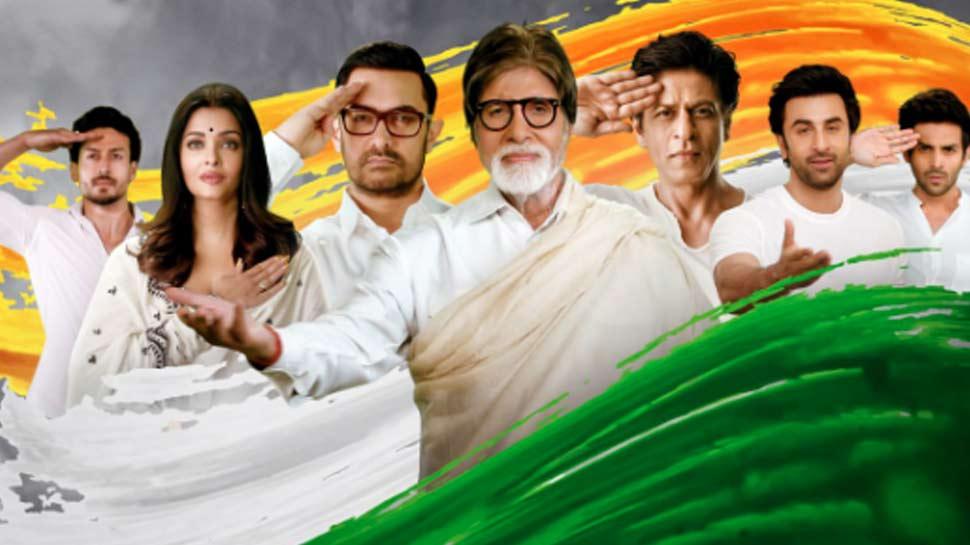 पुलवामा शहीदों को श्रद्धांजलि: Big B, शाहरुख और आमिर ने 'तू देश मेरा' गाने के लिए किया शूट