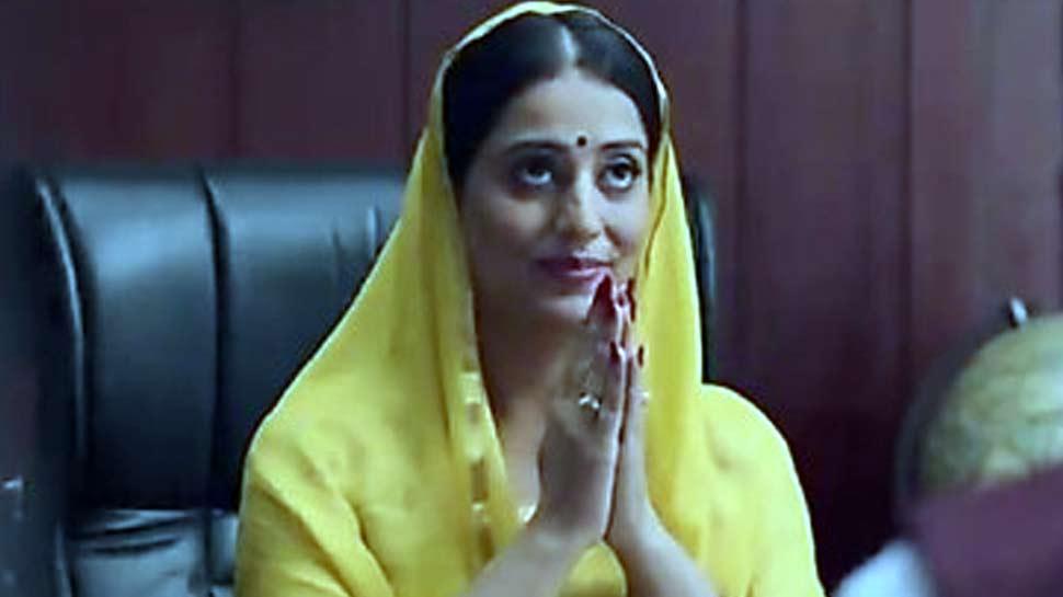 Actress Mahie gill