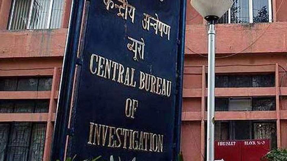 अरबों के सृजन घोटाला मामले में बैंक ऑफ इंडिया के चीफ मैनेजर गिरफ्तार