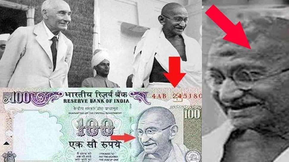 दिलचस्प है भारतीय नोट पर गांधी जी की तस्वीर की कहानी, पढ़िए पूरी जानकारी