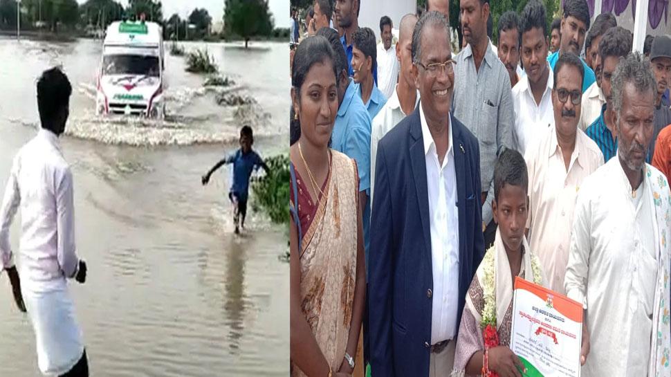 VIDEO: बाढ़ में 12 साल के बच्चे ने जान पर खेलकर एंबुलेंस को दिखाया रास्ता,सम्मानित