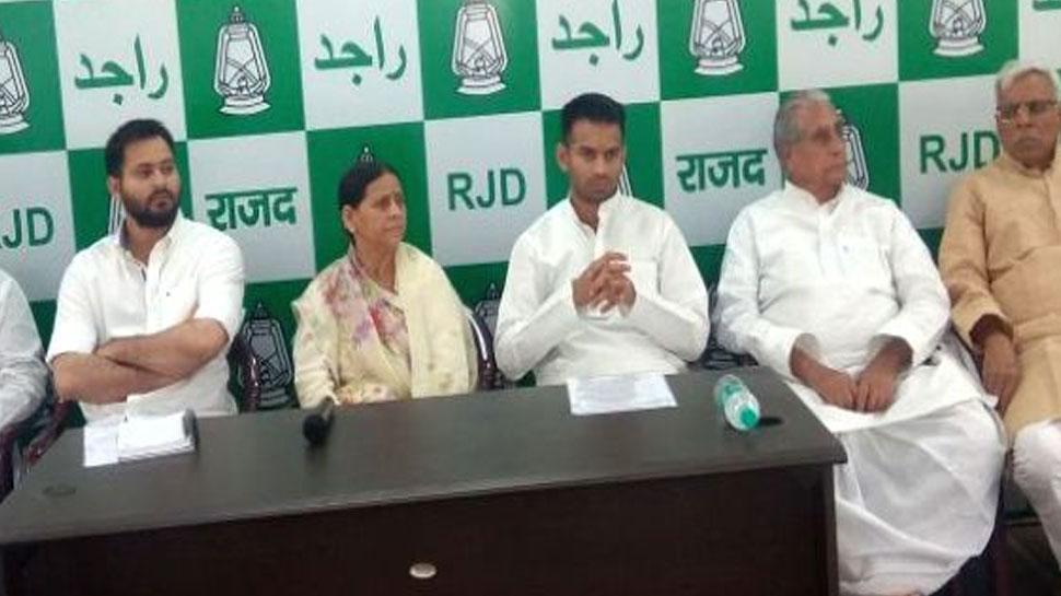 सदस्यता अभियान को लेकर RJD की बैठक, राबड़ी देवी समेत तेज और तेजस्वी होंगे मौजूद