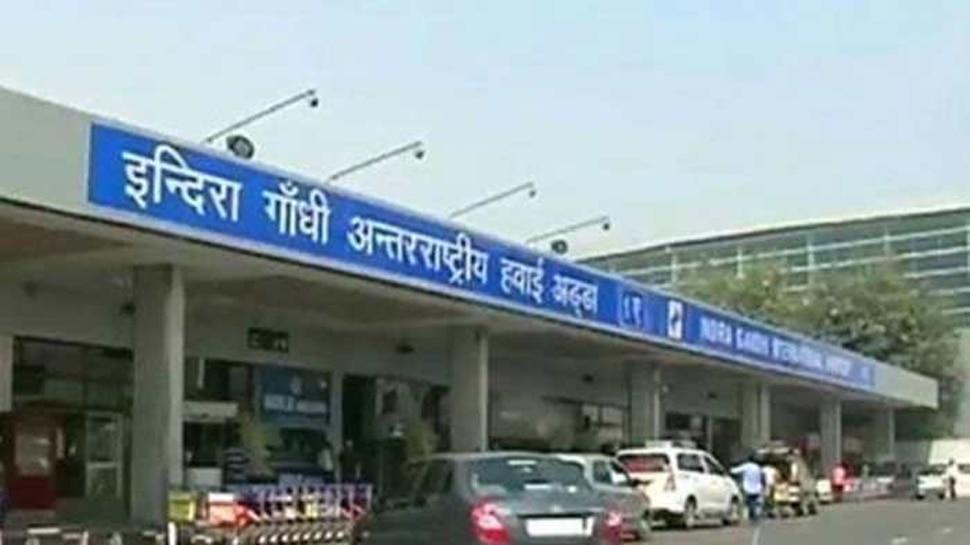 विदेश जा रही पत्नी को 'फिदायीन' बता दिल्ली एयरपोर्ट पर मचाया था हड़कंप, हुआ गिरफ्तार