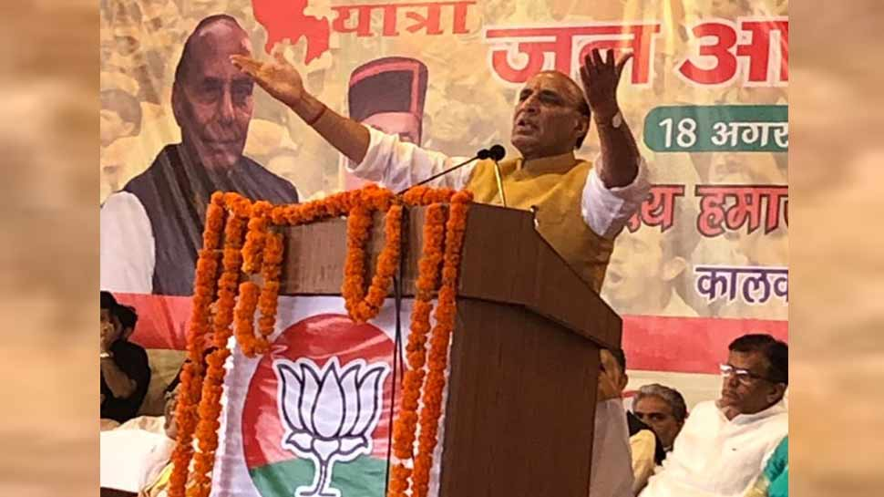 रक्षा मंत्री राजनाथ सिंह का बड़ा बयान, 'पाकिस्तान से अब सिर्फ PoK पर बातचीत होगी'