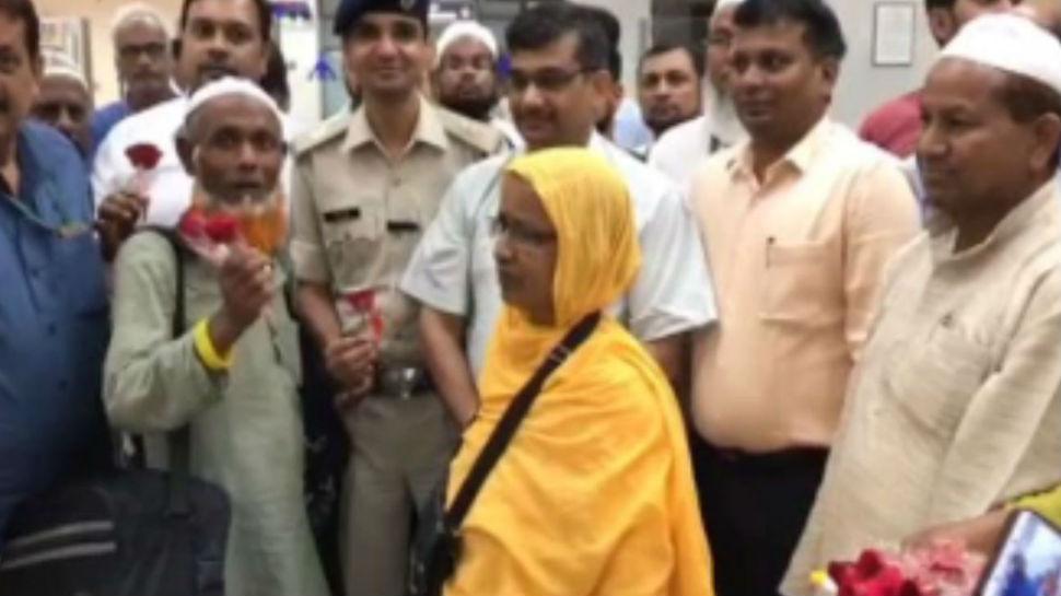 गया: हज यात्रियों का पहला जत्था आया वापस, लोगों के चेहरे पर दिखी खुशी