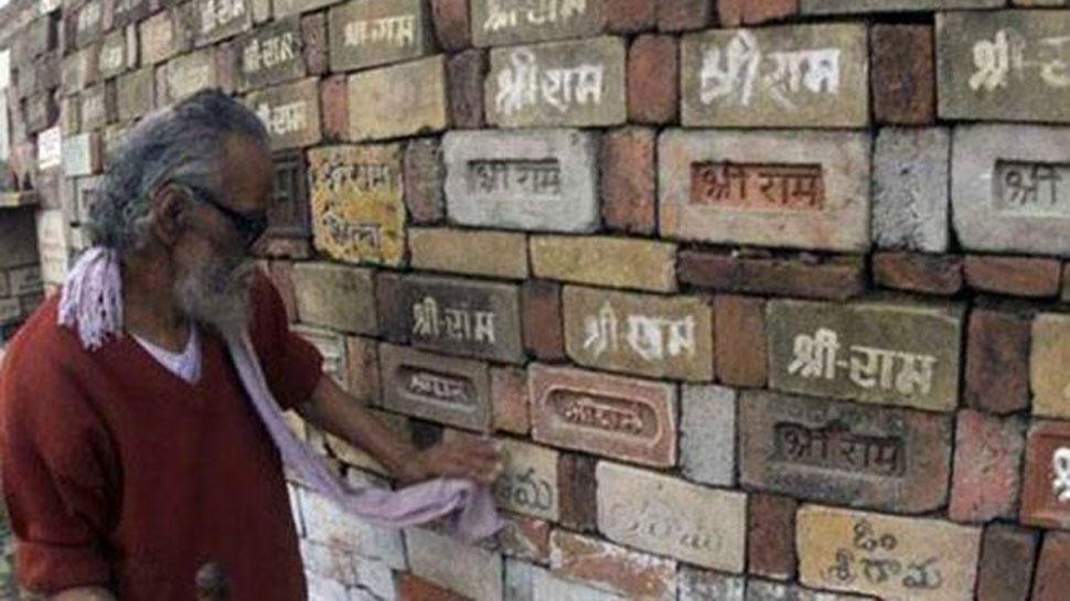 अयोध्या: राम मंदिर के पुजारी और कर्मचारियों के भत्ते में होगी वृद्धि