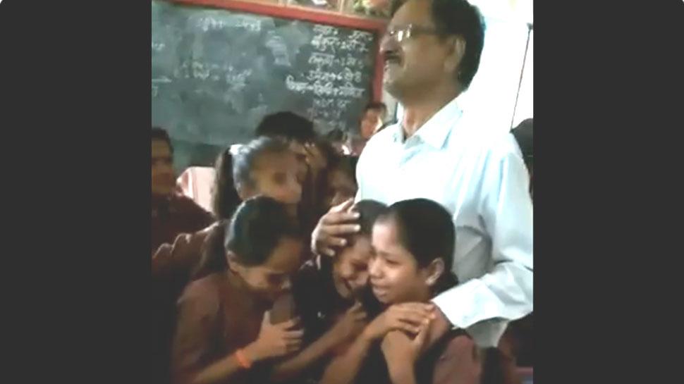 VIDEO: अपने टीचर के ट्रांसफर पर बिलख-बिलखकर रोये बच्चे, कहा- 'सर जी, हमें छोड़कर मत जाओ'