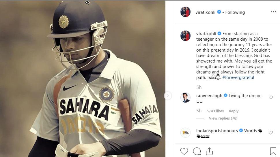 विराट ने फैंस को कराई अपने 11 साल के वनडे सफर की सैर, इंस्टाग्राम पर शेयर की तस्वीरें