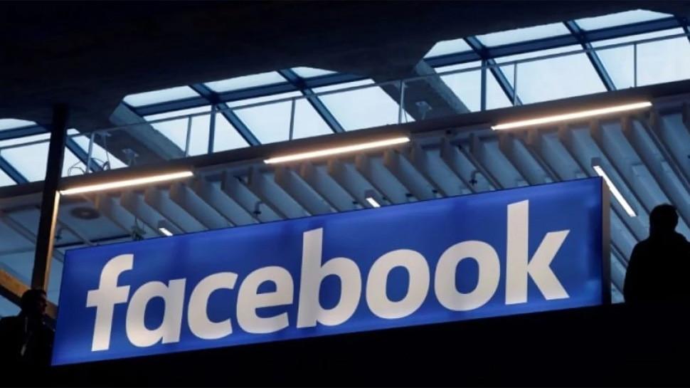 Facebook की अपील पर सुप्रीम कोर्ट में सुनवाई कल, पढ़े पूरा मामला