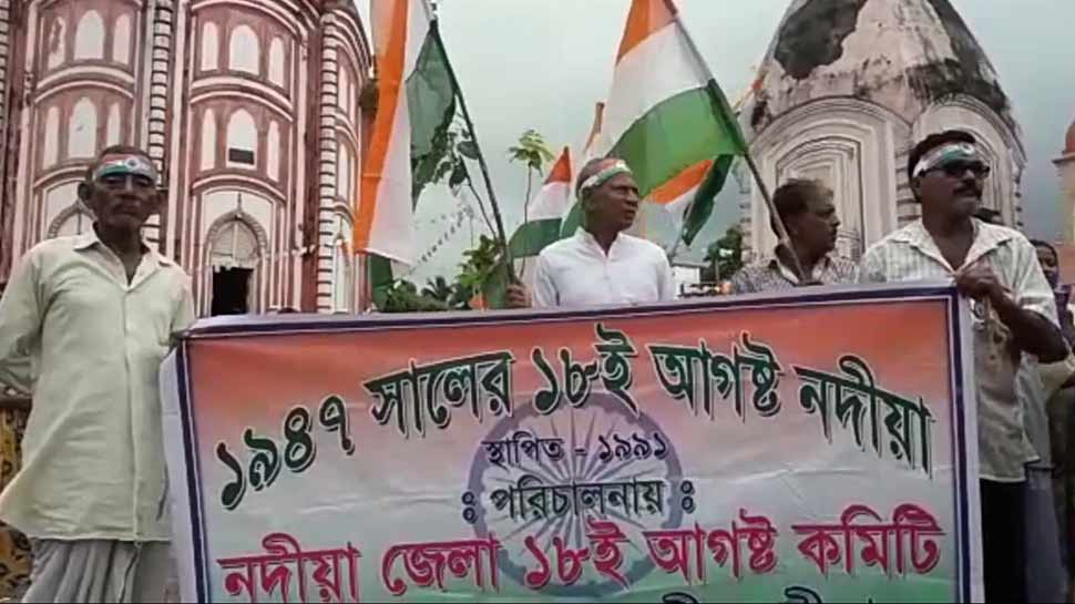 पश्चिम बंगाल: नादिया में 18 अगस्त को मनाते हैं स्वतंत्रता दिवस, दिलचस्प है वजह