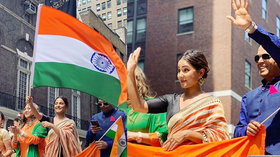 इंडिया डे परेड: विदेशी धरती पर तिरंगा लहराती नजर आईं हिना खान