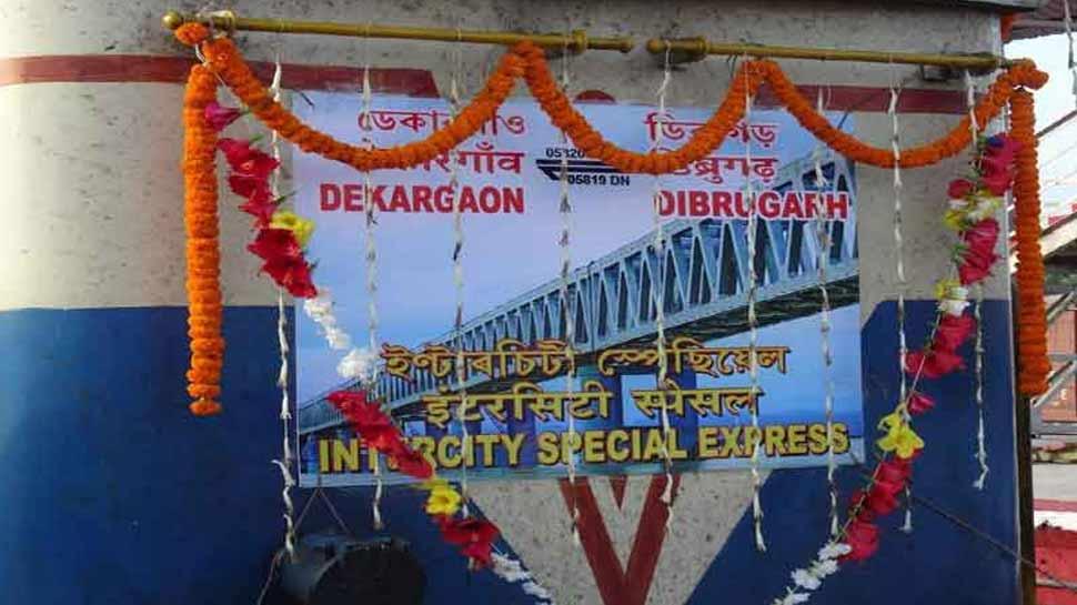 Dekargaon Dibrugarh intercity express flagged off