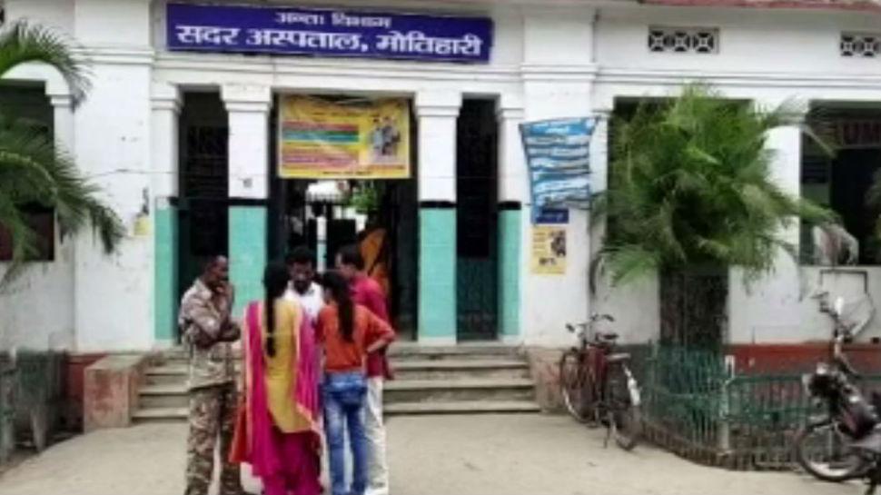 बिहार: मोतिहारी के सदर अस्पताल में मेडिकल रिपोर्ट से छेड़छाड़, नाबालिग लड़की को बनाया बालिग
