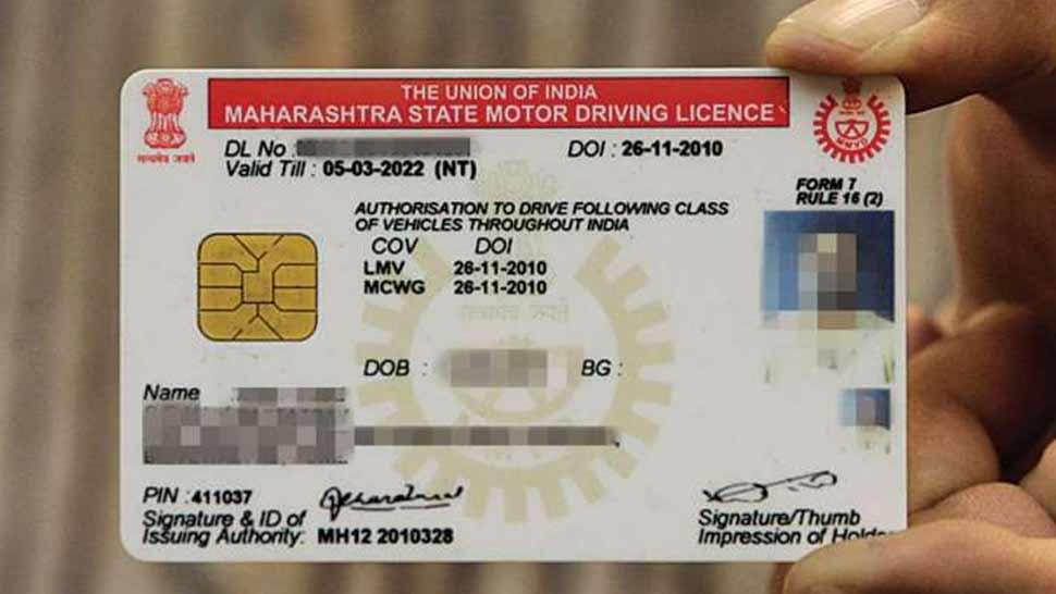 जल्द बदल जाएगा आपका ड्राइविंग लाइसेंस, 1 अक्टूबर से लागू होगा नया नियम