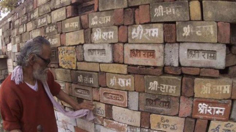 'मंदिर में विराजमान रामलला नाबालिग का दर्जा रखते हैं, उनकी संपत्ति छीन नहीं सकते'