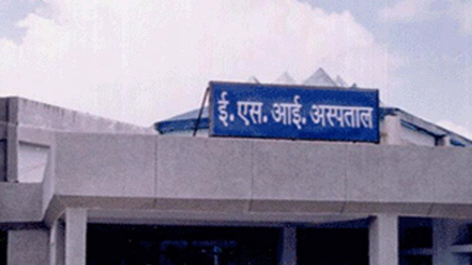 बिहार 38 जिलों में खुलेंगे ESIC अस्पताल, केंद्र ने दी मंजूरी