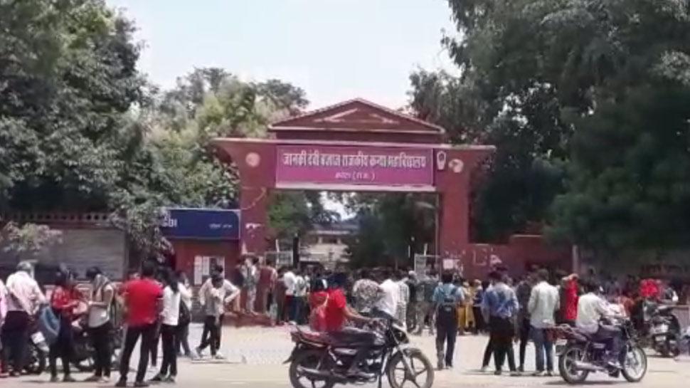 राजस्थान छात्रसंघ चुनाव: लिंगदोह समिति की सिफारिशों को न मानने पर 4 छात्र नेताओं पर मामला दर्ज