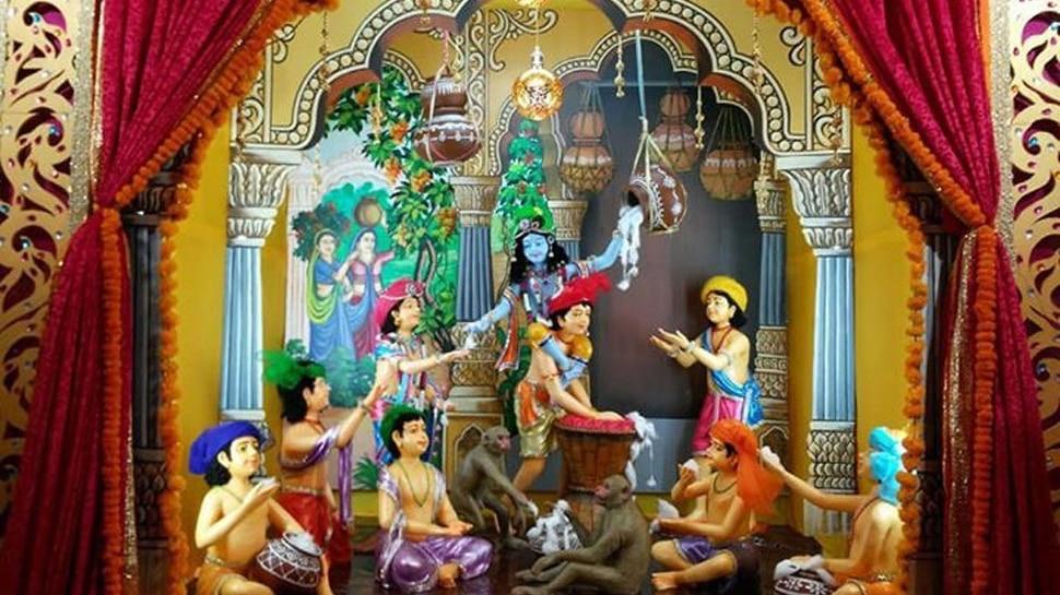 भगवान कृष्ण की शिक्षा स्थली है उज्जैन, संदीपनी आश्रम से 64 दिनों में प्राप्त किया था 64 कलाओं का ज्ञान