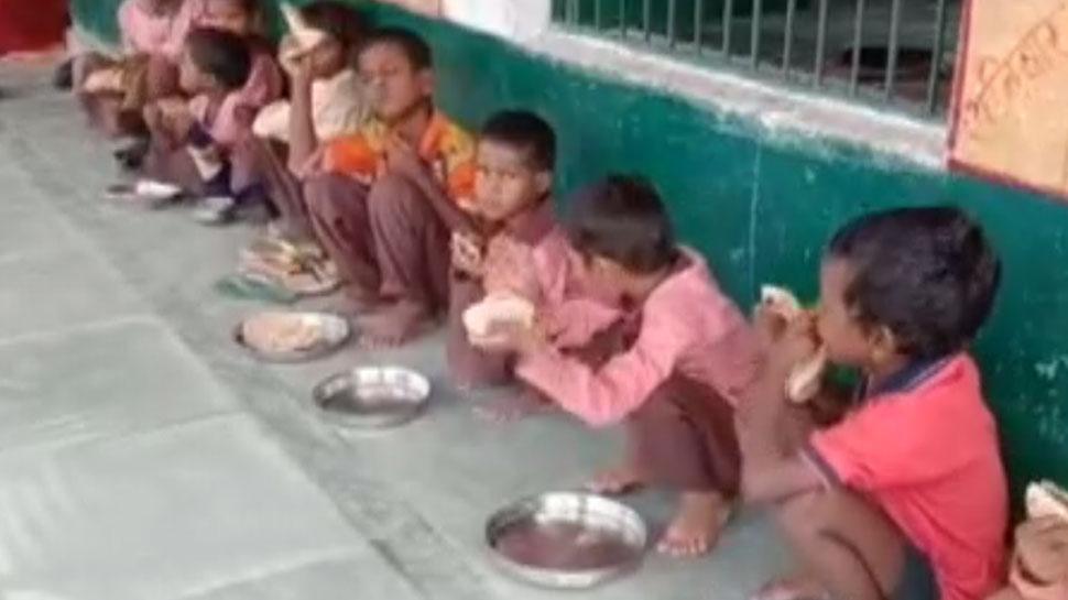 मिर्जापुर: इस सरकारी स्कूल में मिड-डे मील में मिल रही है नमक-रोटी, दो निलंबित
