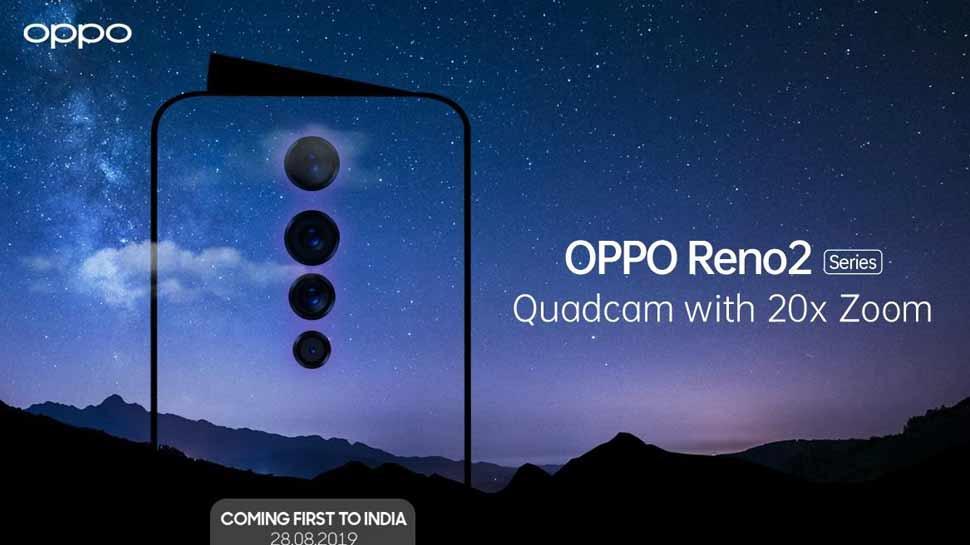 इसी महीने लॉन्च होगा दमदार फीचर्स वाला ओप्पो का Reno2, जानिए फीचर्स