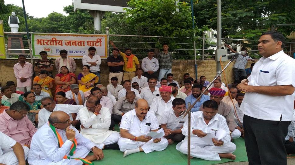 बांसवाड़ा: प्रदेश की बिगड़ती कानून व्यवस्था पर बिफरे बीजेपी कार्यकर्ता, दिया धरना